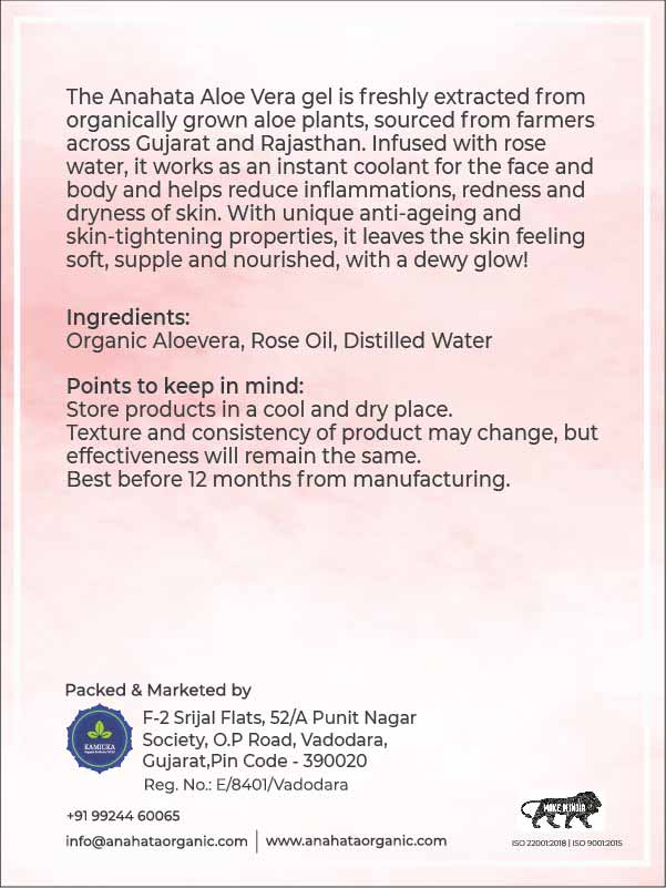 Aloe Vera Gel | Organic Gel | Skincare