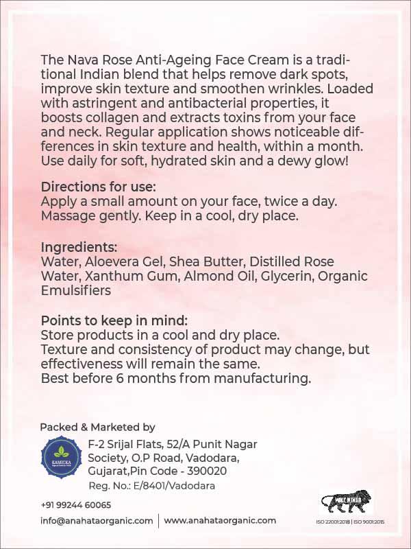 Nava Rose Anti-Ageing Face Cream   Organic Face Cream   Organic Skincare