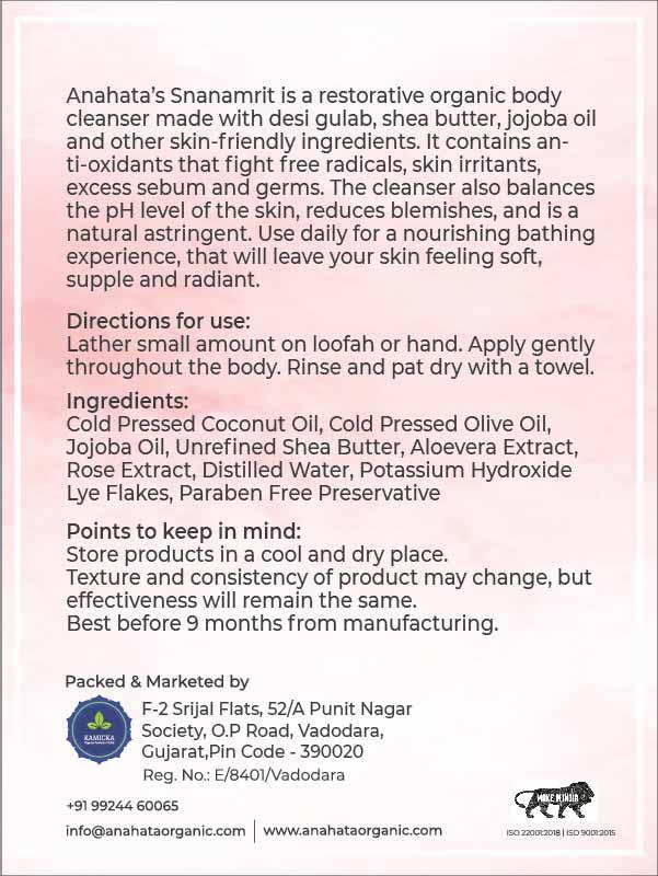 Snanamrit | Organic Snanamrit | Organic Prodcuts