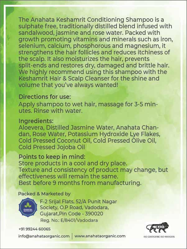 Keshamrit Conditioning Shampoo | Organic Products | Organic Shampoo