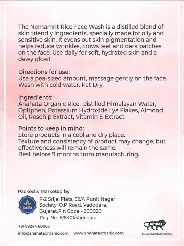 what is Nemamrit rice facewash